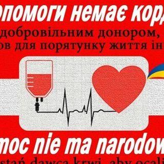 Zbiórka krwi: Pomoc nie ma narodowości