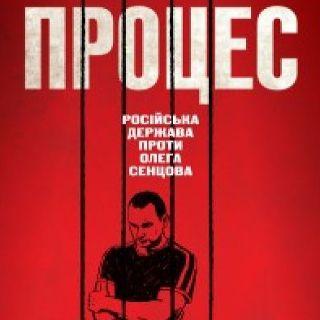 Proces. Federacja Rosyjska vs Oleg Sencow