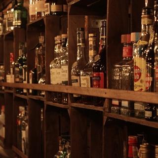 Incognito Cocktail Bar
