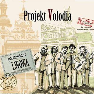 Projekt Volodia –  premiera płyty Pocztówka ze Lwowa