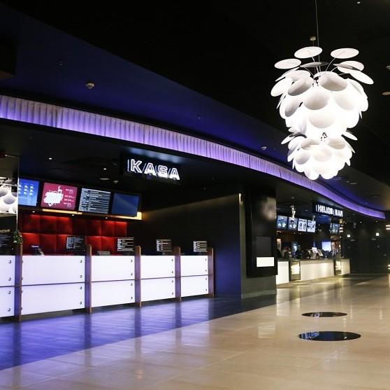 Kino Helios Magnolia
