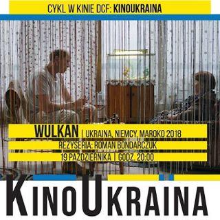 KinoUkraїna w kinie DCF: Wulkan