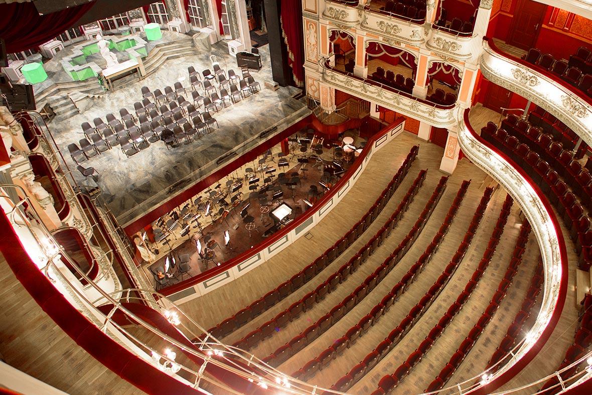 Wrocaw Opera visitWroclaweu