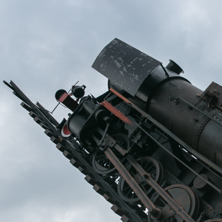 A train to the sky