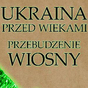 """Oprowadzanie po wystawie """"Ukraina przed wiekami"""""""