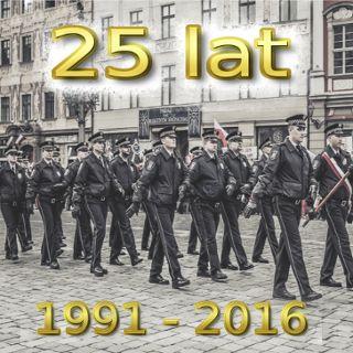 Autoprezentacja Straży Miejskiej Wrocławia