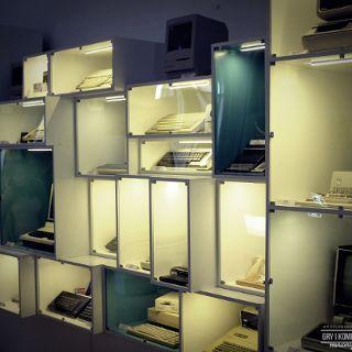Muzeum Gry i Komputery Minionej Ery