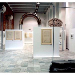 Sala Romańska - Kamienne detale śląskiej architektury XII i 1 połowy XIII wieku