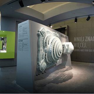 Centrum Poznawcze Hali Stulecia
