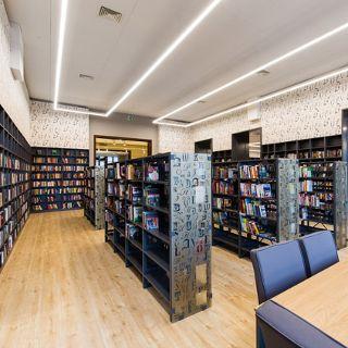 Miejska Biblioteka Publiczna – Filia nr 12
